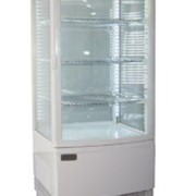 Norsk Display Fridge 78L - White